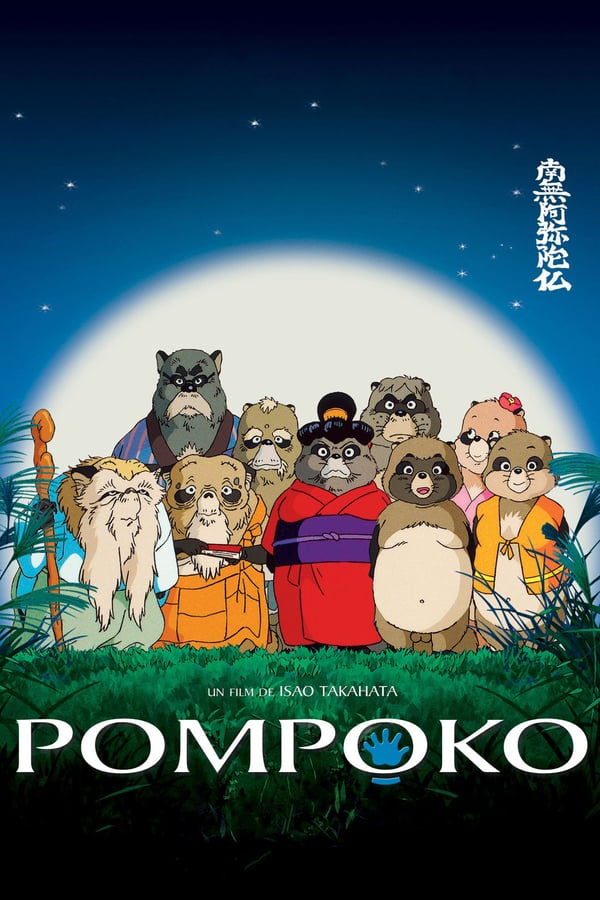 Read more about the article Kids Corner: Pompoko