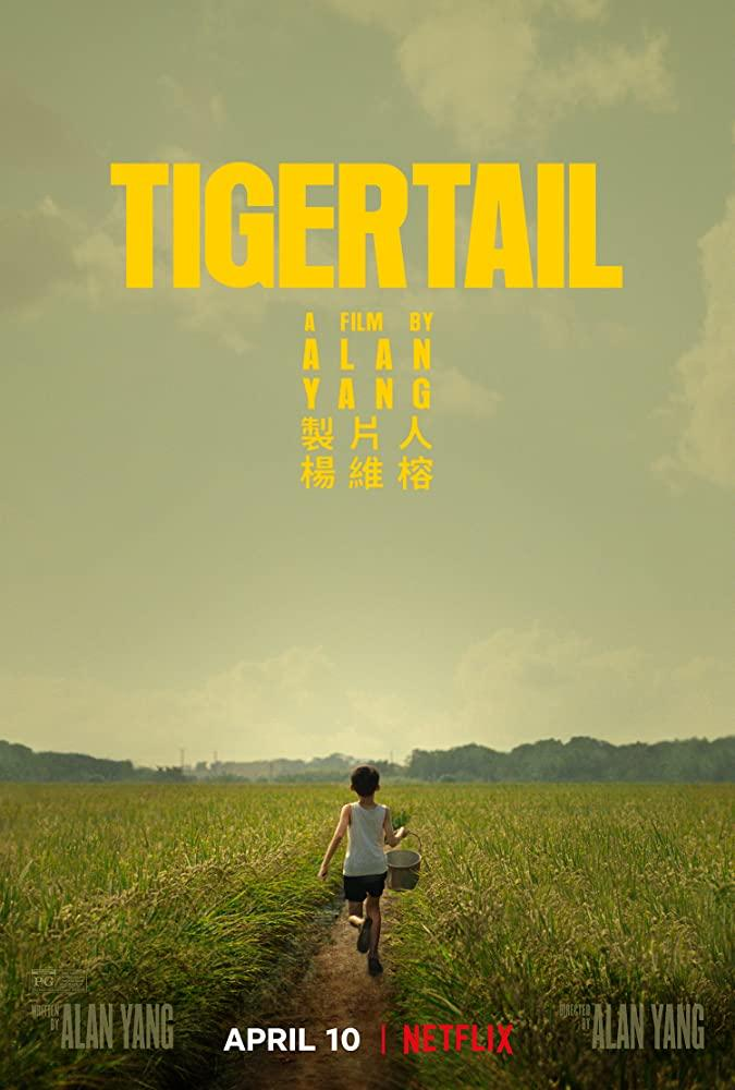 Read more about the article Tigertail