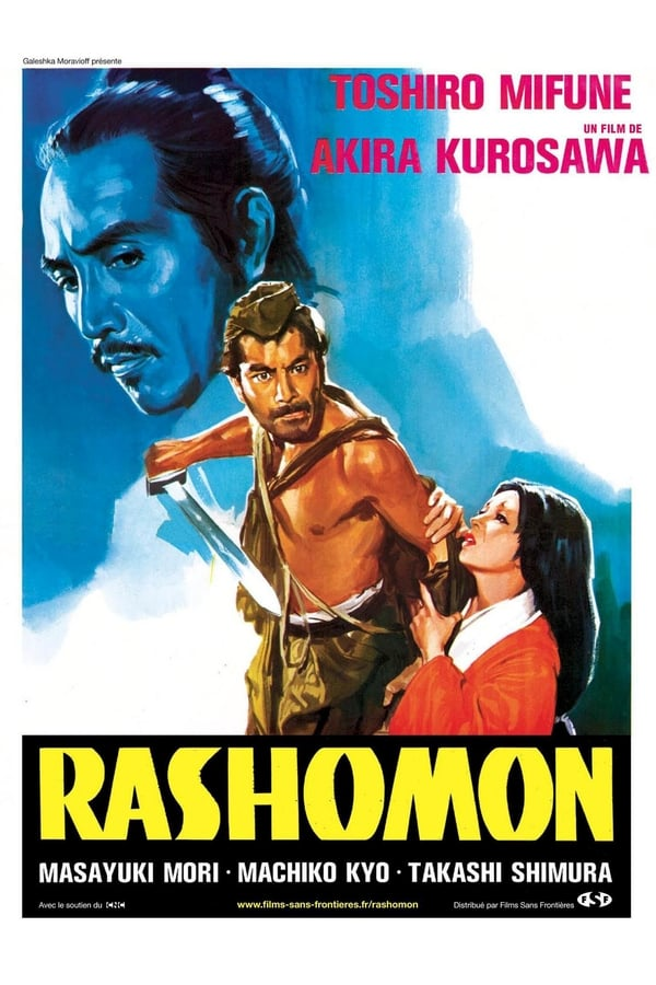 Read more about the article Rashômon